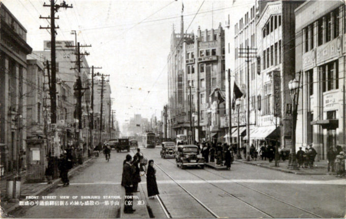 Street view, Shinjuku Station, c. 1935.