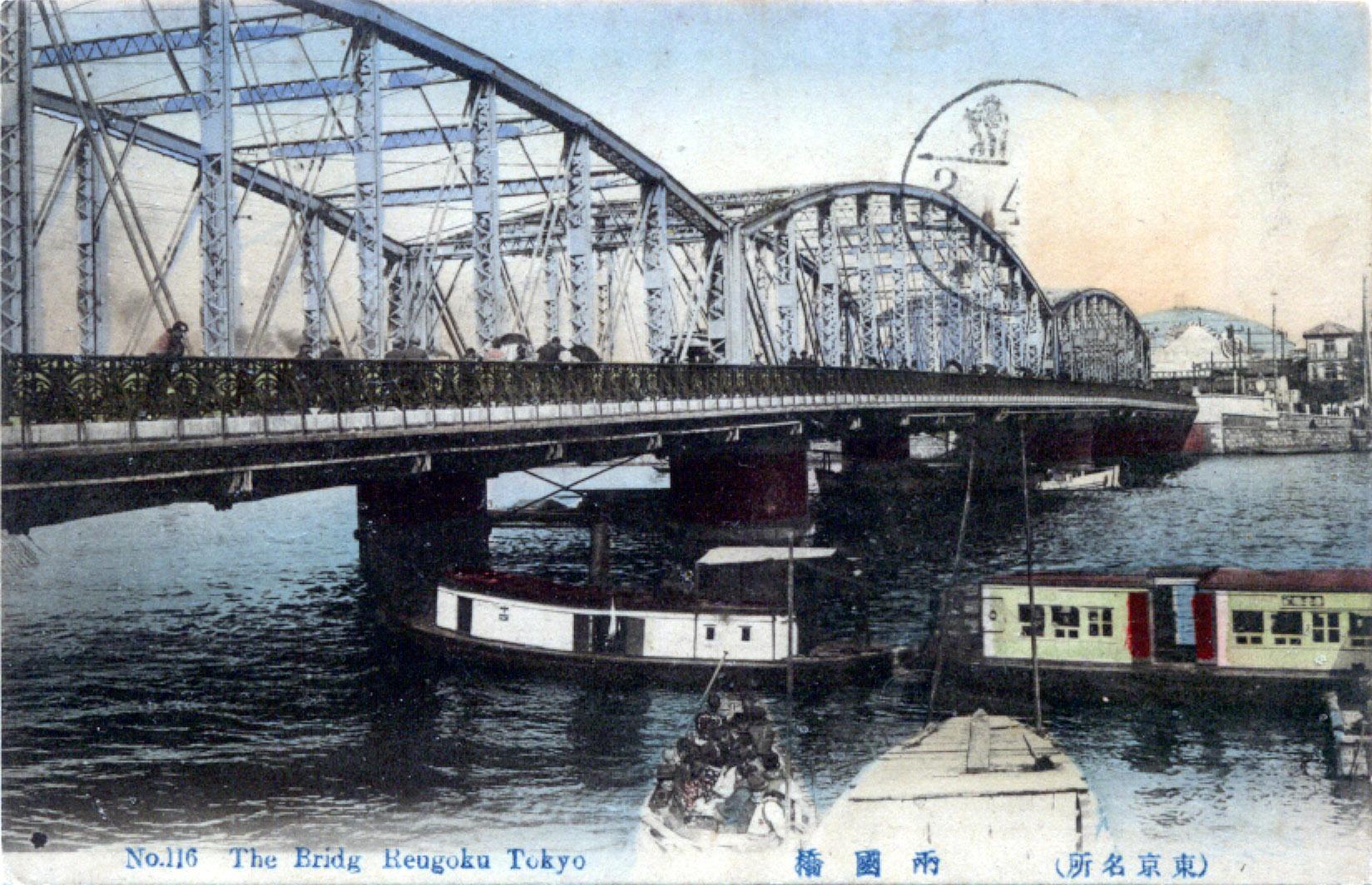 Ryogoku Bridge, Sumida River, c. 1910. | Old Tokyo