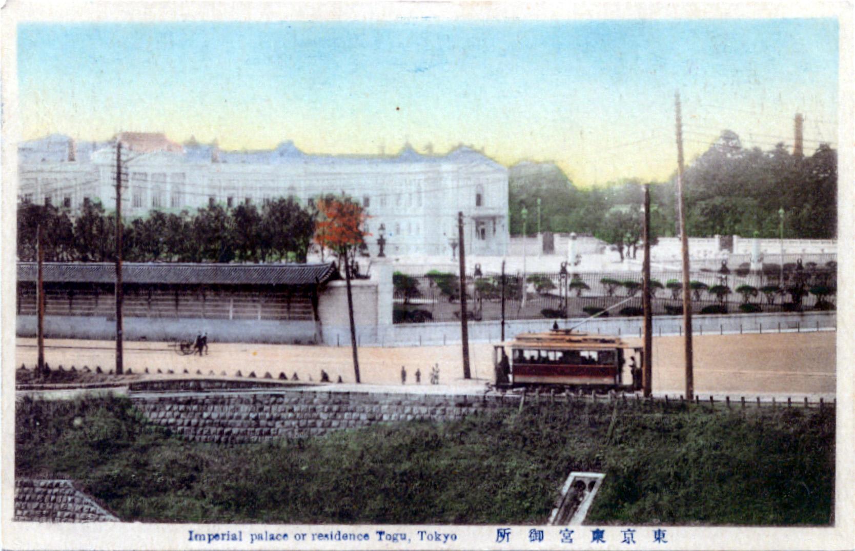 Akasaka detached palace c 1920 1950 old tokyo for Classic house akasaka