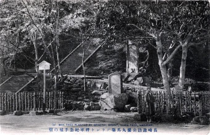 General Grant Tree, Nagasaki, c. 1910.