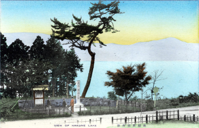 Lake Hakone, c. 1920.