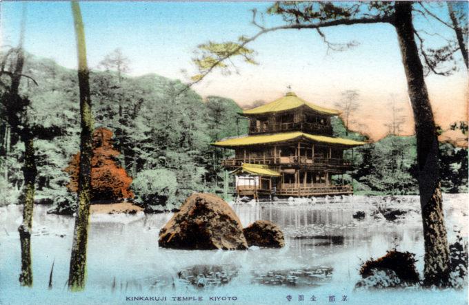 Kinkaku-ji Temple, Kyoto, c. 1920.