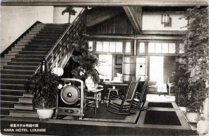 "Lounge, Nara Hotel, Nara, c. 1920. A ""dinner gong"" sits next to the stairs."