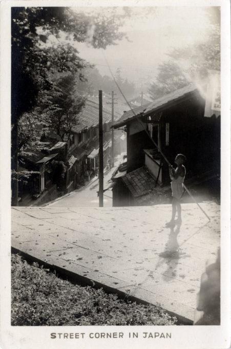 """""""Street corner in Japan,"""" c. 1950."""