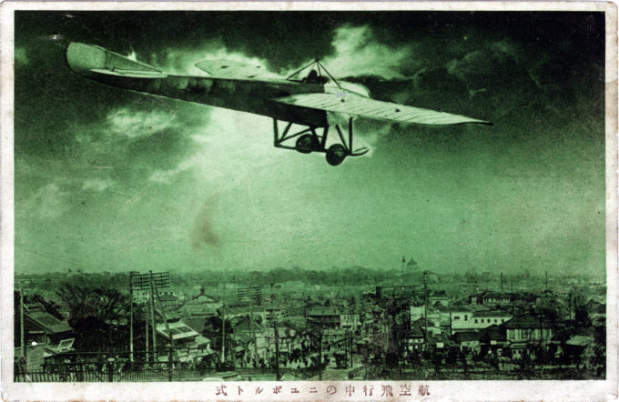 A Nieuport IV winging over Tokyo, c. 1914, with the dome and tower of the Nikolai Cathedral at Ochanomizu in the distance.