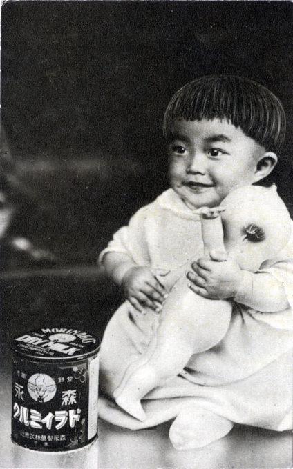 Morinaga Dry Milk & Kewpie Doll, c. 1920.