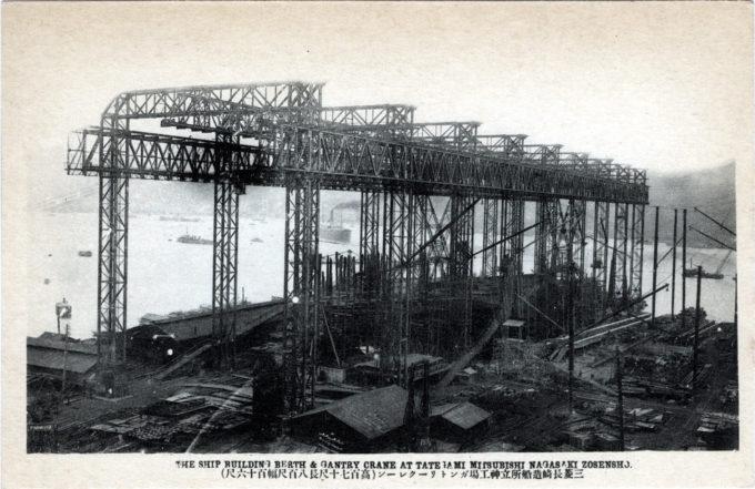 Mitsubishi shipyard, Nagasaki, c. 1920.