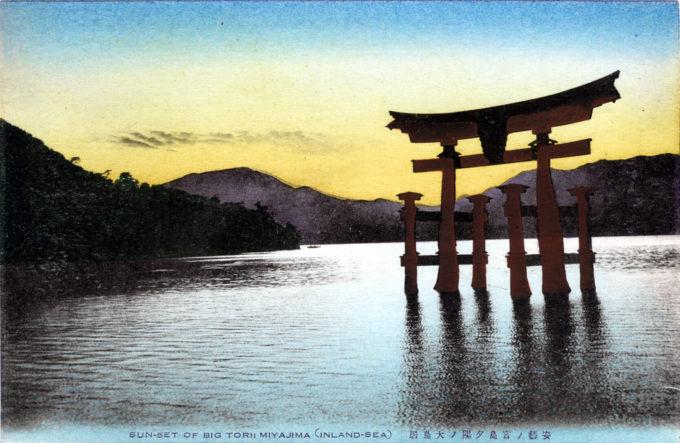 """""""Sun-set of Big Torii,"""" Miyajima, c. 1920."""