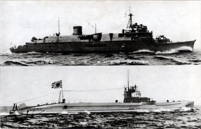 I-71 K6-class submarine and submarine depot ship Taigei, c. 1935.