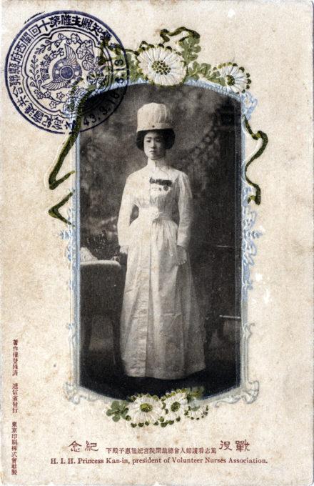 Princess Kan-in, Volunteer Nurses Association, c. 1910.