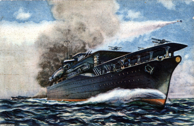 Imperial Japanese Navy aircraft carrier Akagi, c. 1935.