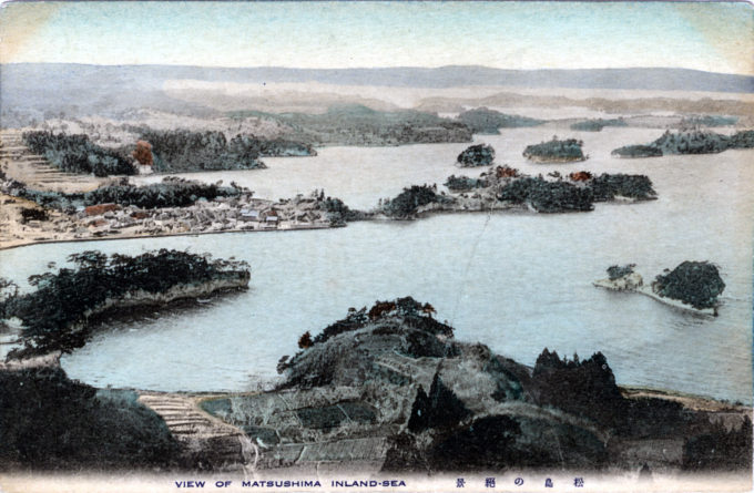 Aerial view of Matsushima, Inland Sea, c. 1920.