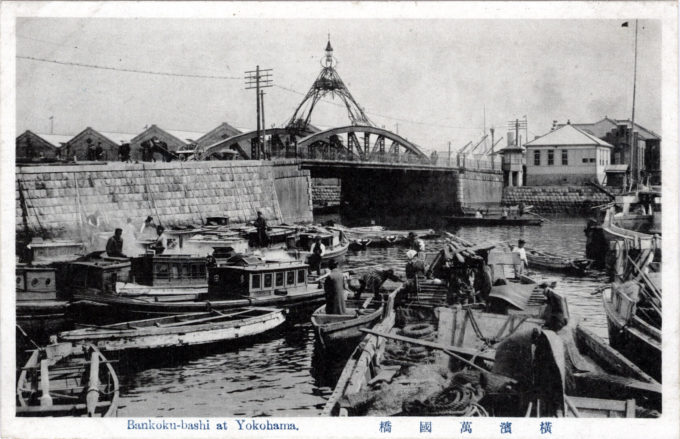 Bankoku Bridge, Yokohama, c. 1910.