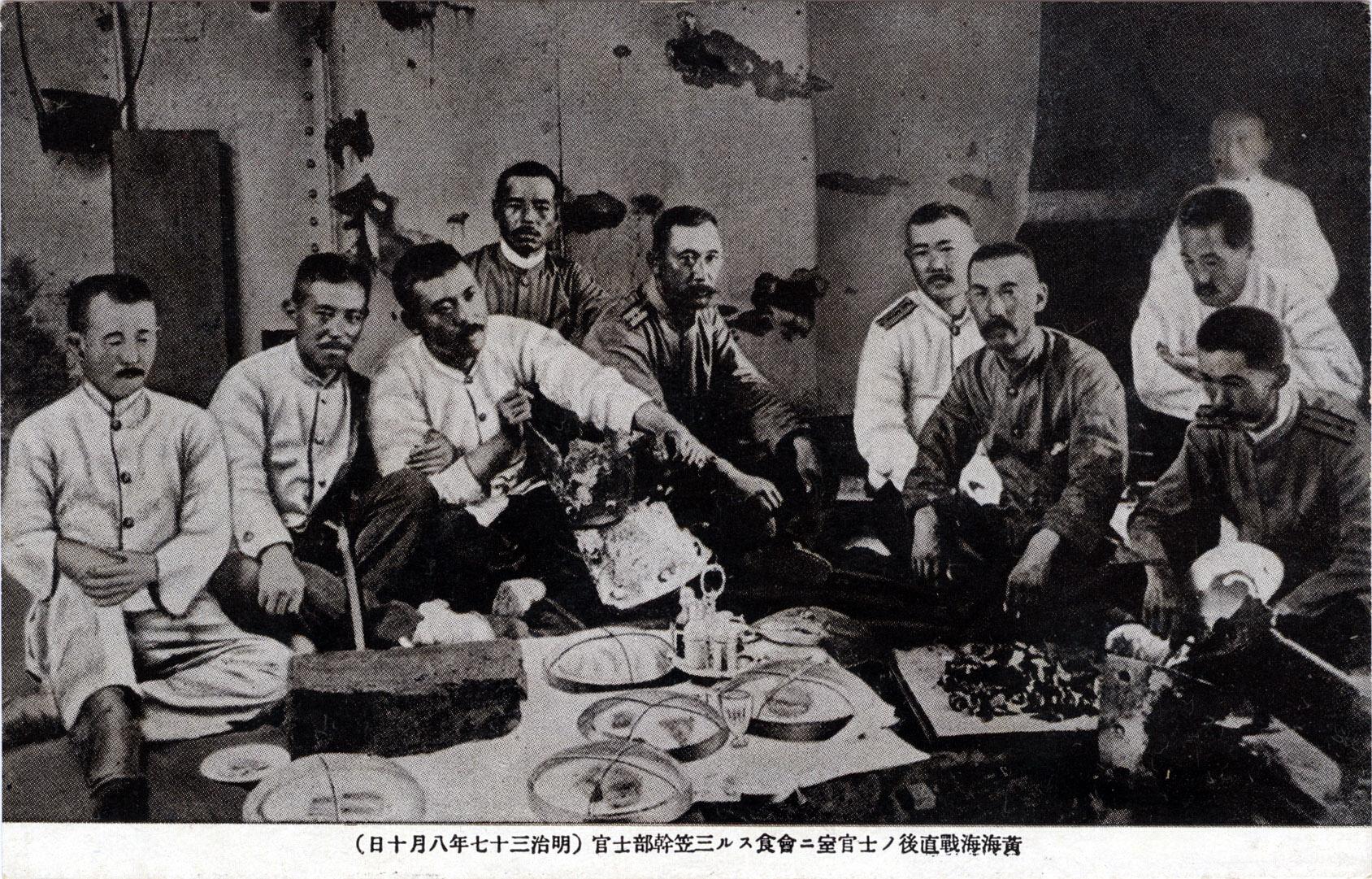 Prajurit Jepang sedang menikmati Kari Jepang