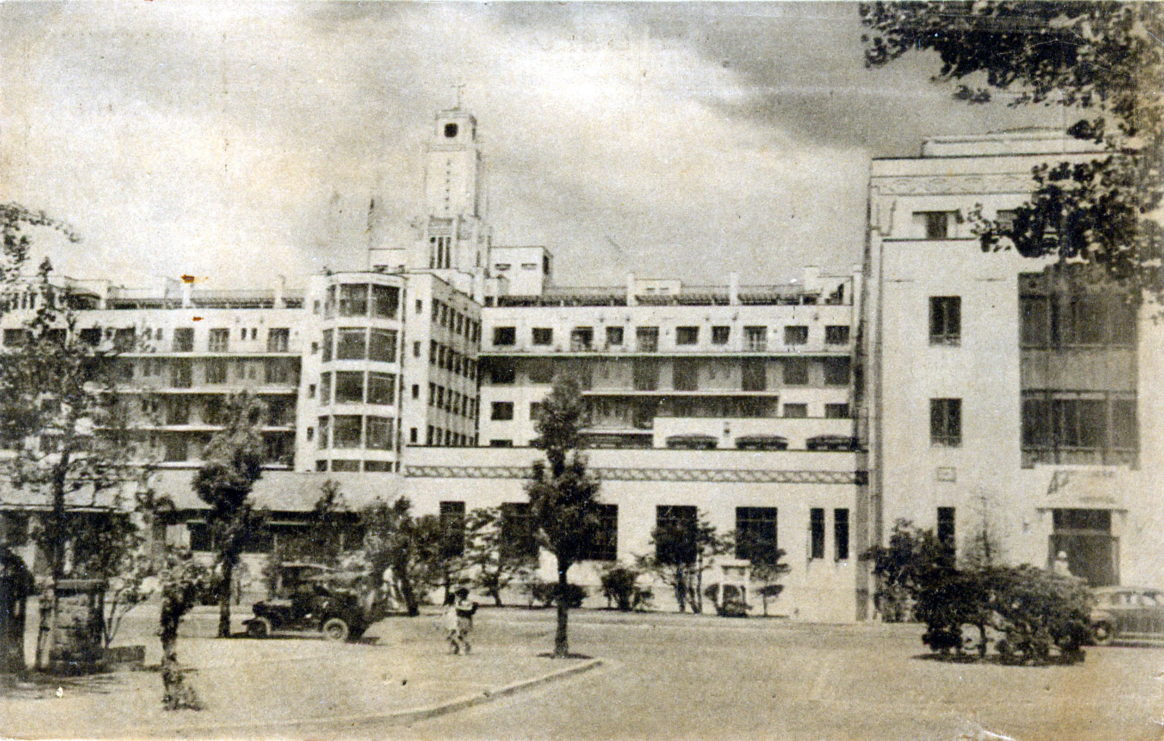St. Luke's International Hospital, Tsukiji, c. 1945-50 ...