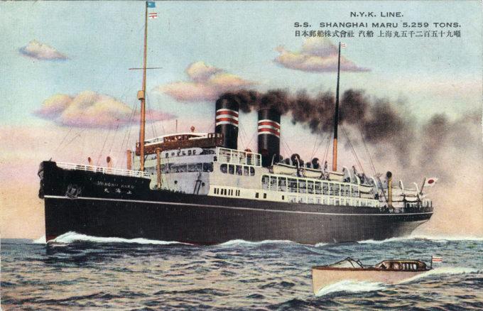 M.S. Shanghai Maru, NYK Lines, c. 1930.