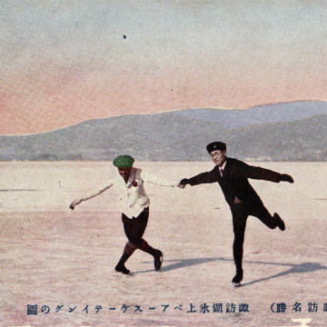 Old Tokyo | Vintage Japanese postcards and ephemera